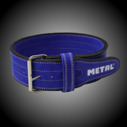 DISCONTINUING LENGTHS | Powerlifting Belt 'stiff model' (IPF approved) (971281P)