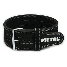 Powerlifting Belt 'supple model' (IPF approved) (16010)