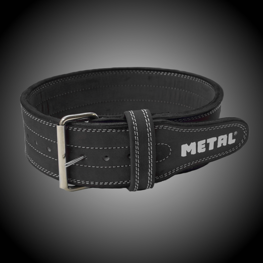 SECOND QUALITY | Powerlifting Belt 'stiff model' (IPF approved) (971281O)
